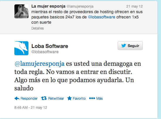 loba software